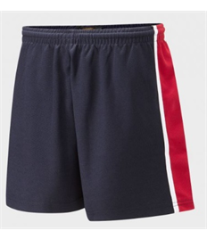 New Maltings PE Shorts (Adult Sizes)